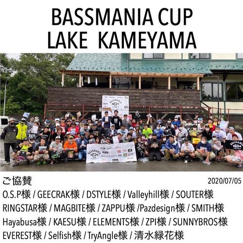bassmania CUP 2020  7月5日(日曜)  亀山湖・つばきもとボート様