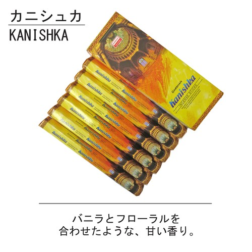 【DARSHAN/ダルシャン】カニシュカ 6個セット お香(スティック)