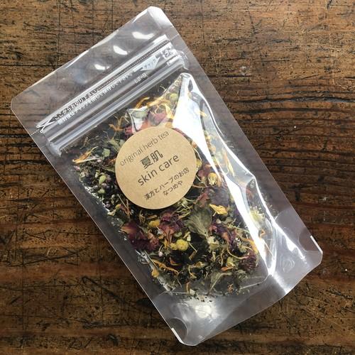 なつめやさんのoriginal herb tea[夏肌 Skin care]