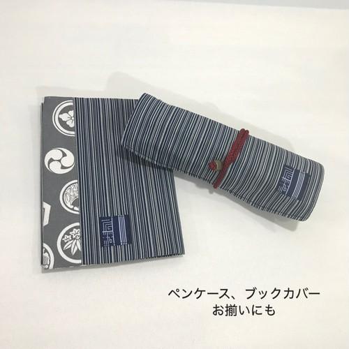 kawamura 蕨双子織 ロールペンケース