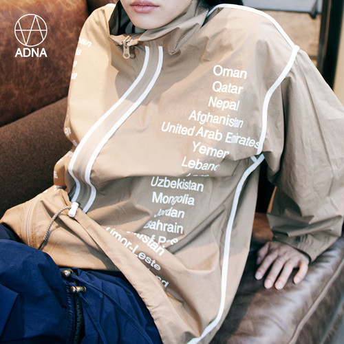 【EXO着用】ADNA reversible Zip Jacket ユニセックス パーカー baige  【韓国ファッション】
