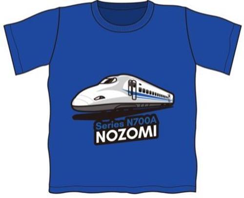 トレインTキッズ N700A系「のぞみ」