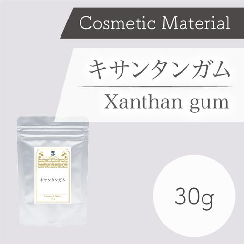 コスメ原料 キサンタンガム(増粘剤)30g