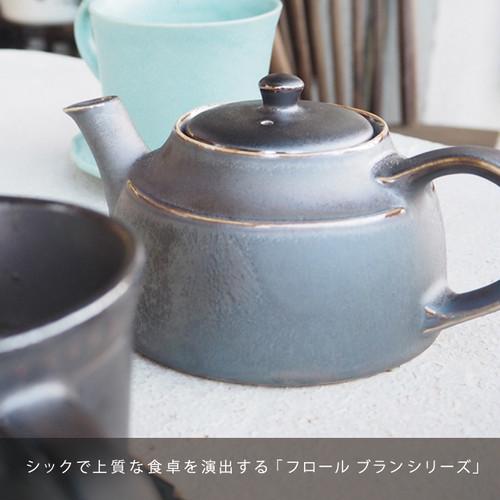 FleursBrun-フロールブラン- ポット 5202002400 maison blanche(メゾンブランシュ)【日本製】