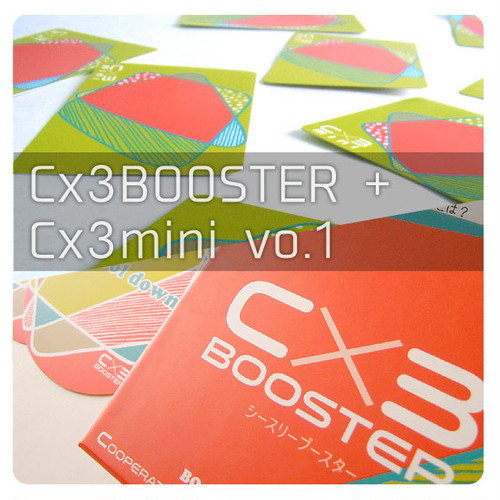 Cx3BOOSTER®日本語版 vol.1+Cx3mini vol.1
