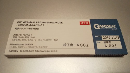 15th Anniversary LIVE「Voice of SOUL vol.5」イス席チケット