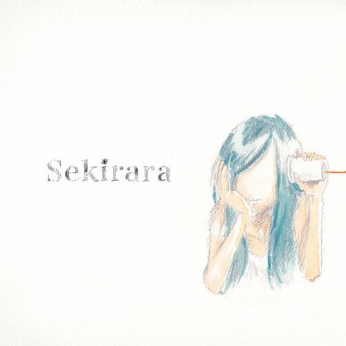 1st full album「Sekirara」