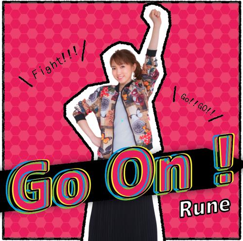 Go On !【RuneShop特典:非売品透明るねリスステッカー付】