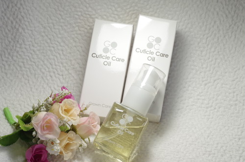 grown care cuticle care oil(50ml)