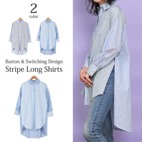 【レディース】ボタン&切り替えデザイン ストライプロングシャツ 全2色