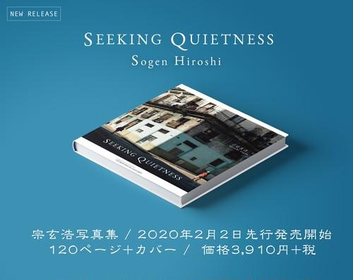 "写真集""SEEKING QUIETNESS""(BEHIND the GALLERY PUBLISHING)"