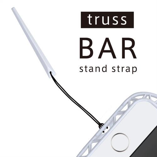 iPhone Bumper 『truss』用 スタンドストラップ Bar (プラスチック)
