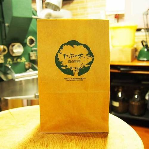 ブラジル 手摘み完熟豆 (100g)