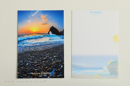 奄美ポストカード「夜明けのホノホシ海岸」