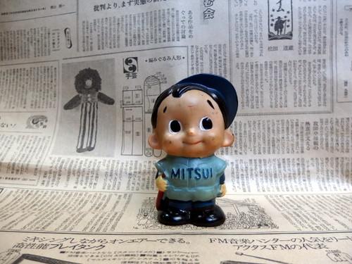 三井銀行 野球坊や ソフビ貯金箱