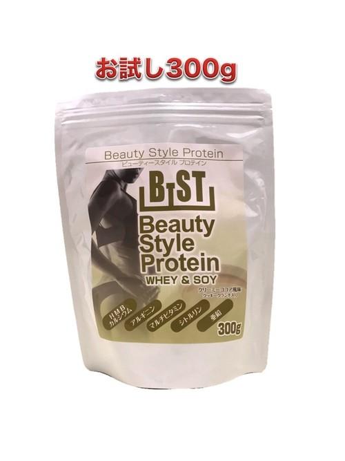『BSP』300g クリーミーココア(クッキーチップ入り) ハイグレードプロテイン