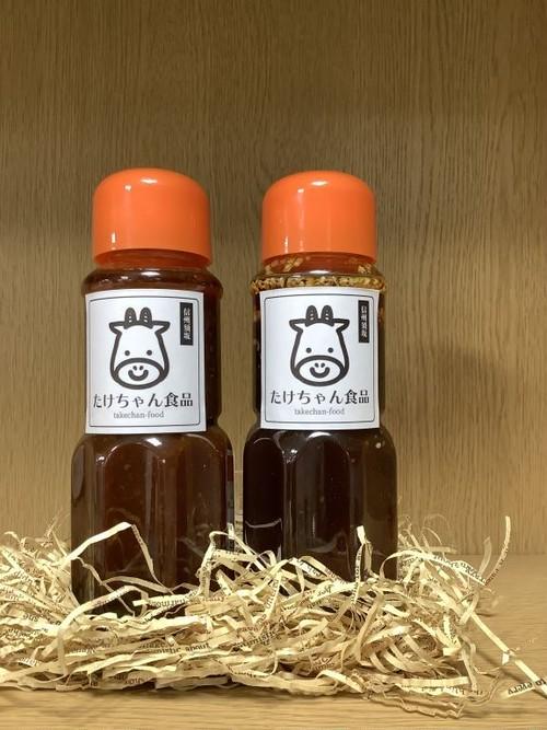 須坂市産調味料を使った自家製焼肉用たれセット
