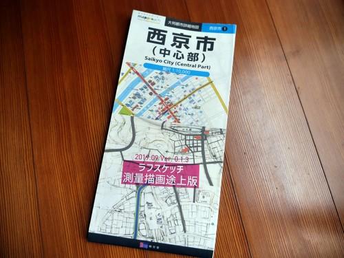 2019年版【空想】西京市地図<ラフスケッチ測量描画途上版>(地理人 作)