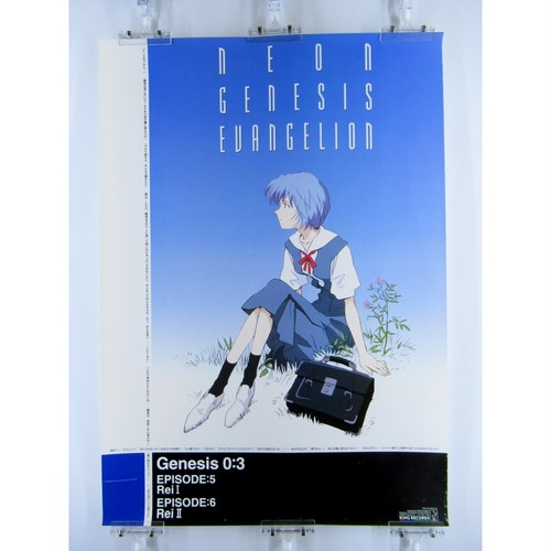Evangelion Genesis0:3 Rei Ayanami Uniform - B2 size Japanese Anime Poster