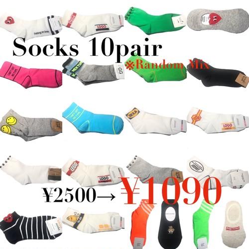 数量限定 靴下10足ランダムセット 靴下 ソックス セール