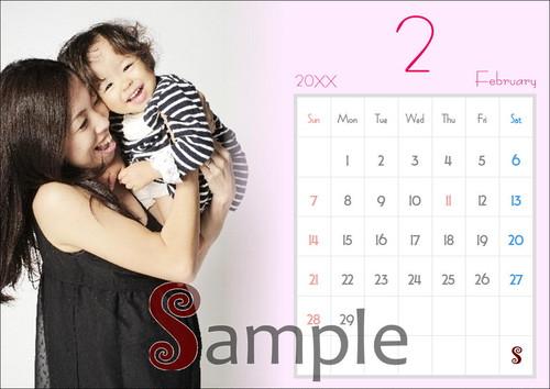カレンダー(写真1枚)