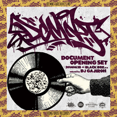 「DCMNT ARCHIVES #0」mixed by DJ GAJIROH