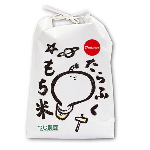 もち米 たらふくもち米(白米) 1.5kg(1升)