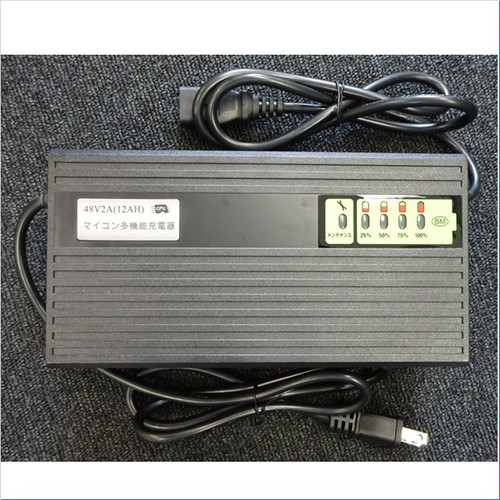 充電器【bycle C5、Cappy1、Cappy2用】