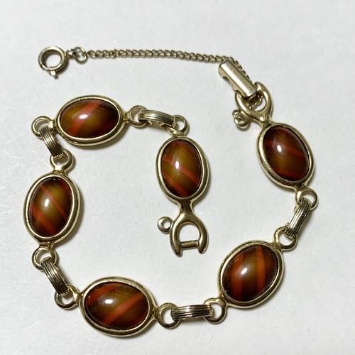 Vintage Sarah Coventry Art Glass Cabochon Link Bracelet