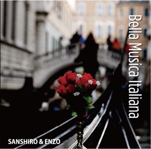 Bella Musica Italiana SFCD-13