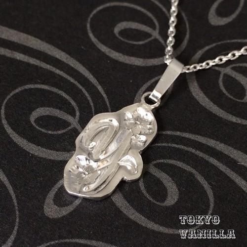 """イニシャル  """"Y"""" - Silver -"""