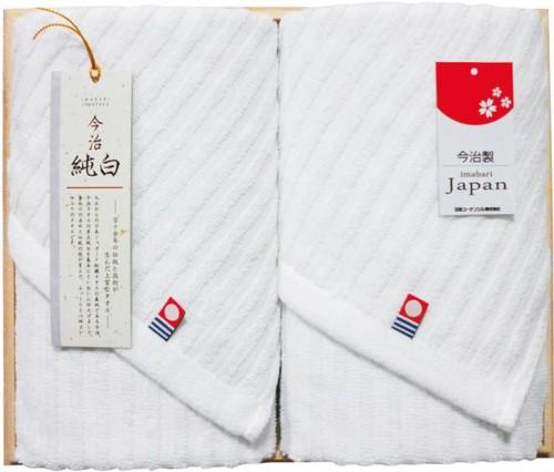 日本名産地タオル今治純晒し フェイスタオルセット 木箱入 TMS2007711