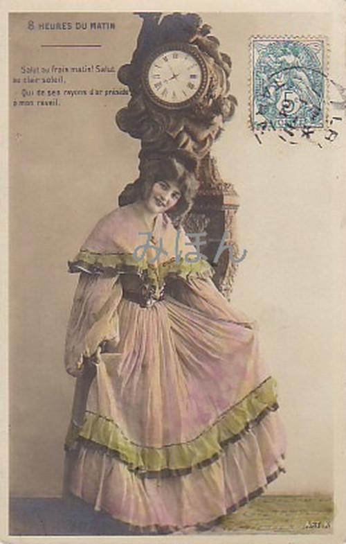 古絵葉書エンタイア「女性」(1904年)