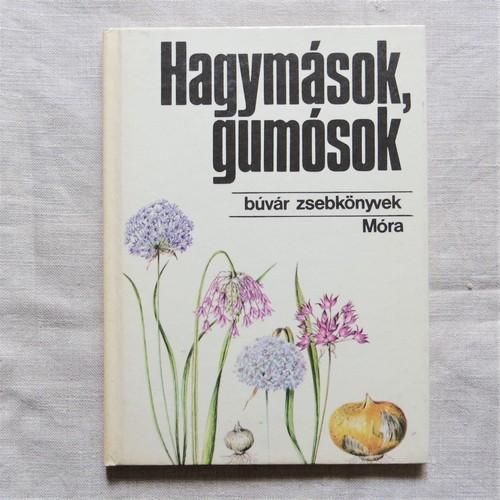 #エア蚤の市 ハンガリーのポケット図鑑⑦
