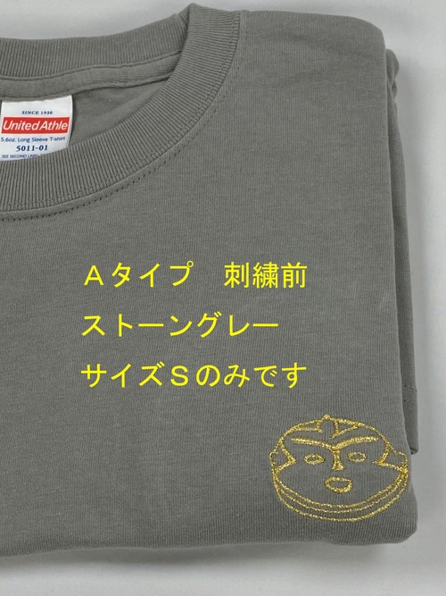 縄文 ロングTシャツ ワンポイントA★「刺繍前」