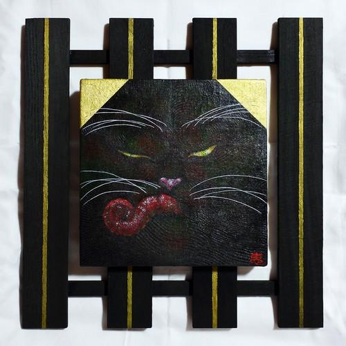 再入荷希望の方ご相談下さい。     野尻恵梨華「うとうと(square cat)」 (再入荷を希望される場合はお気軽にご相談ください)