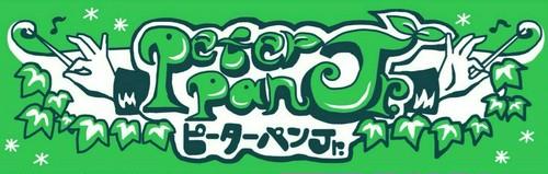 【NEW】ピーターパンJr. オリジナルタオル第3弾