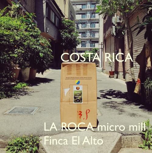 COSTA RICA -中深煎- 200g