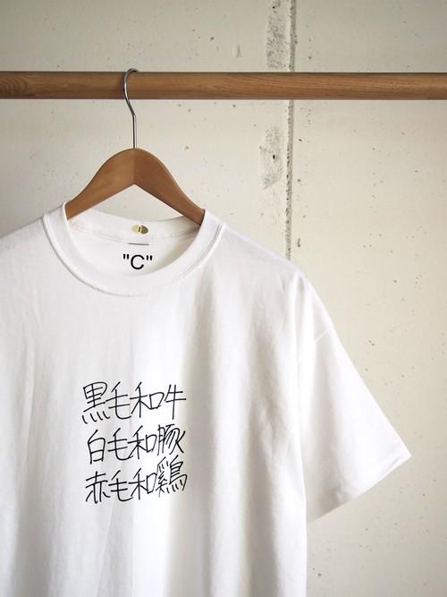 """C"" / Ken Kagami, T-shirts ""黒毛和牛"""