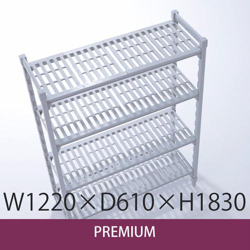 カムシェルビング プレミアムシリーズ W1220×D610×H1830