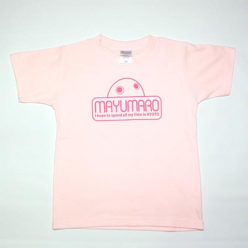 まゆまろTシャツ キッズ 120サイズ