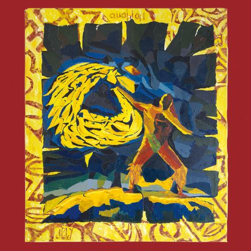 pull.in sai / Segawa Tatsuya (CD) [pre-order]