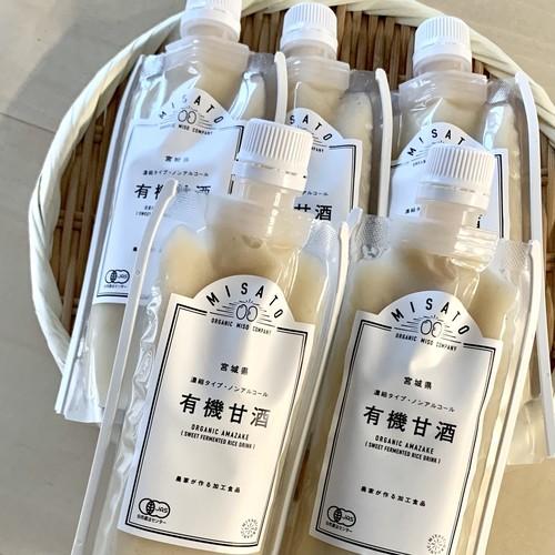 """【有機甘酒】 -希釈して飲むタイプ・有機米の優しい甘み- """"200g 5パックセット""""│オーガニック 発酵食品 有機 甘酒"""