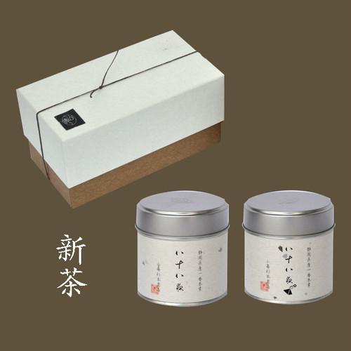 小缶2本箱 八十八夜の茶/八十八夜の茶ティーバック