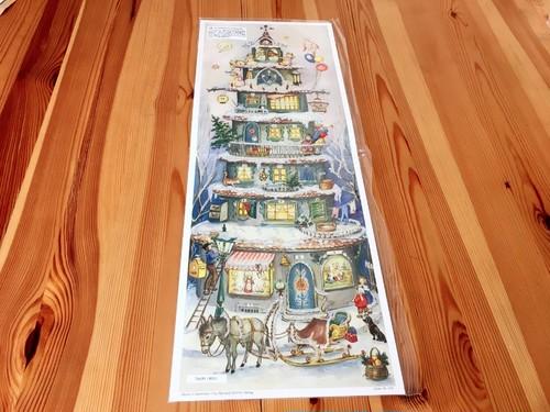 【クリスマスならではのおもちゃ】アドベントカレンダー