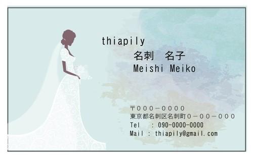 WEDDING デザイン40