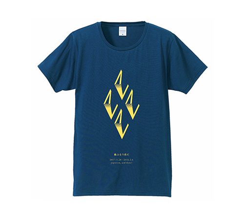 Tシャツ ~pupation~ (デニムカラー)