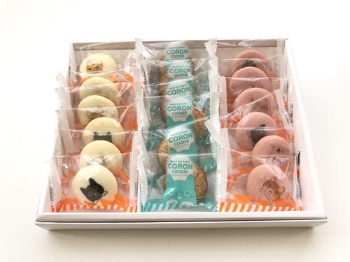 おすすめ!40%OFF 北海道キッチンオリジナル クッキー詰合せ(18個入り)(賞味6/20)