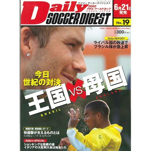 Daily SOCCER DIGEST No.19