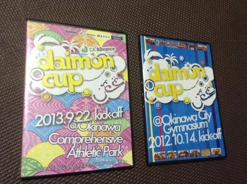 daimonCUP OFFICIAL DVD